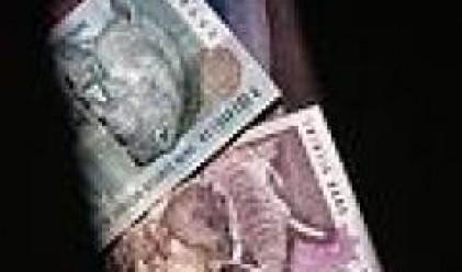 Южноафриканският ранд бе най-волатилната валута през 2006 г.
