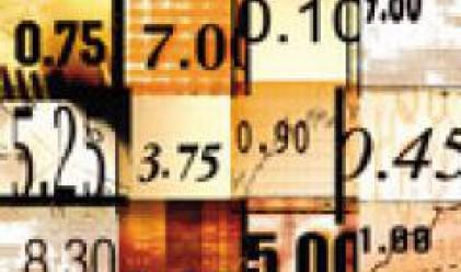 КФН потвърди проспекта за увеличението на капитала на Медийни системи