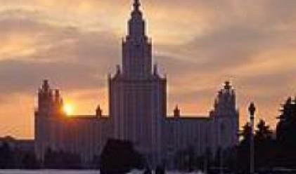 Кметът на Москва е против коренна промяна на облика на руската столица