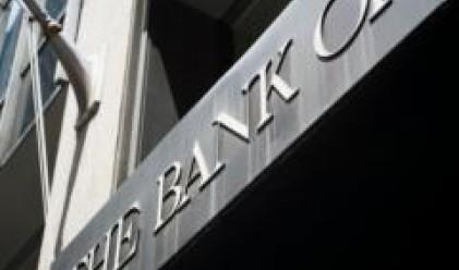 Общите активи на банковата система в края на януари са 41.267 млрд. лв.