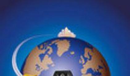 CEZ - първата чешка компания, присъединила се към скандинавската енергийна борса