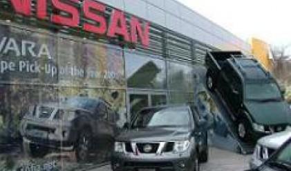 Нисан София достави 10 високопроходими автомобила на ИАРА