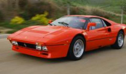 Европейската комисия работи за единни цени на новите автомобили