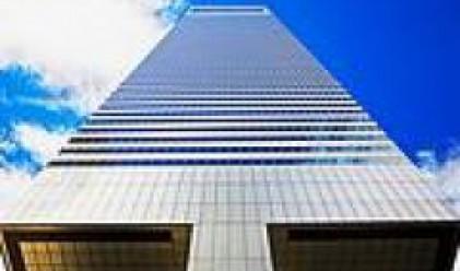 Citigroup може да направи контраоферта за холандската ABN Amro Holding