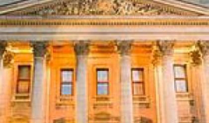 Значителна консолидация на банковия сектор в Румъния през изминалата година