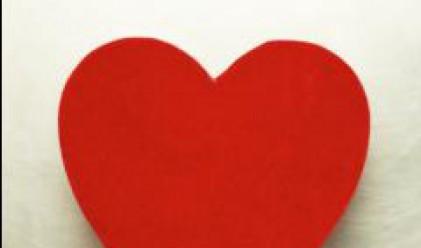 """Стартира Великденска благотворителна кампания """"Събуди сърцето си"""""""