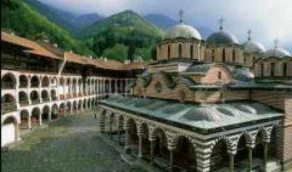 България участва на международното туристическо изложение  Интурмаркет