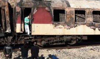 При първоначалния оглед не са констатирани технически неизправности във вагоните от влака София-Кардам