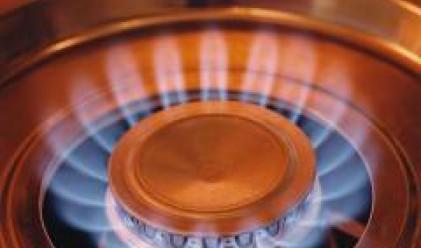 От трети март Газпром ще съкрати с 25% газовите доставки за Украйна