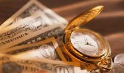 Египетски милиардер проявява интерес за инвестиции на Балканите