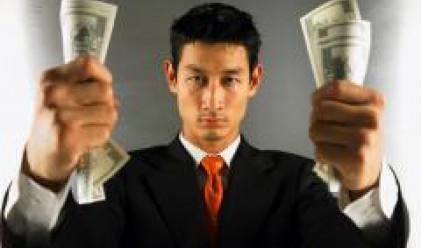 Най-богатият 1% от населението притежава 40% от световните активи
