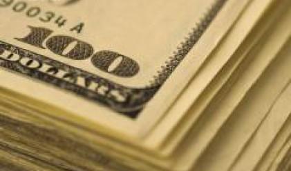 Рязко поскъпване на нискодоходните валути в началото на седмицата