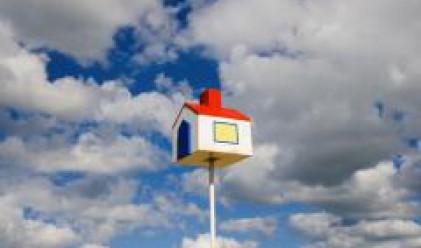 Обрат в цените на имотите в Европа през 2008-а?
