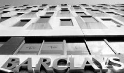 Barclays купува руската Экспобанк