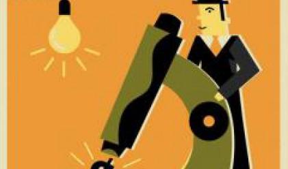 Евростат понижи прогнозата си за икономическия растеж на еврозоната