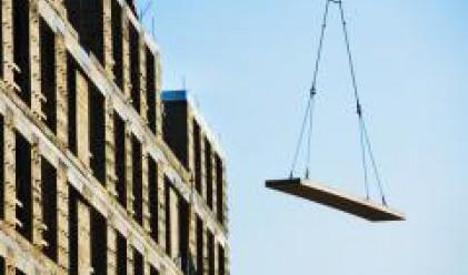 Австралия привлича строителни работници от САЩ