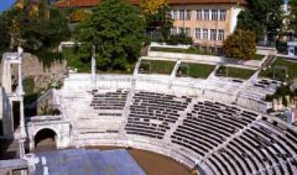 Пловдивските тепета влязоха в класация на списание