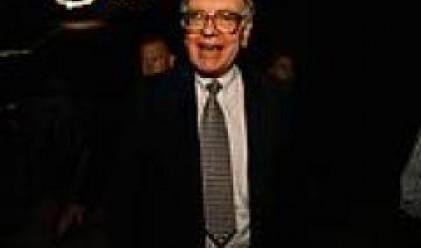 """""""Форбс"""": Уорън Бъфет е най-богатият човек в света"""