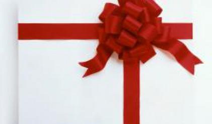 Днес откриват третата международна изложба - договаряне за подаръци - REGALO