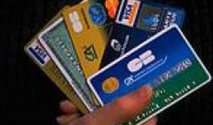 Коя е истинската причина зад IPO-то на Visa?
