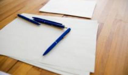 Патентните декларации вече се подават в общините