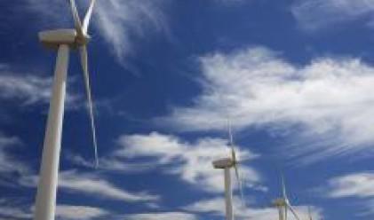 Енергията от вятъра да е 7.5% от електроенергийния баланс на страната до 2020 г.
