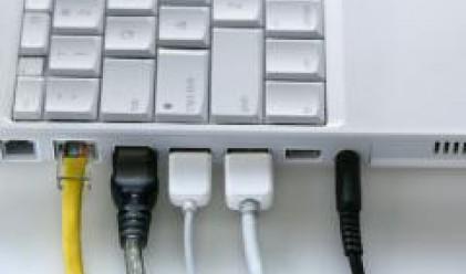 С 60% годишно расте износът на ИКТ продукти, според ДАИТС