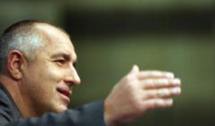 Ще съдя Петър Димитров, закани се Борисов