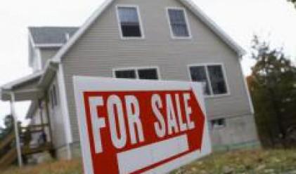 Собствеността на американците в домовете им пада под 50%