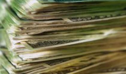ЕЦБ за първи път публикува заплатата на президента си