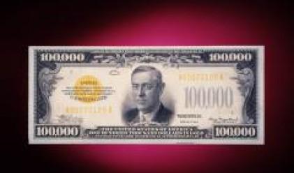 Доларът с исторически минимум спрямо еврото
