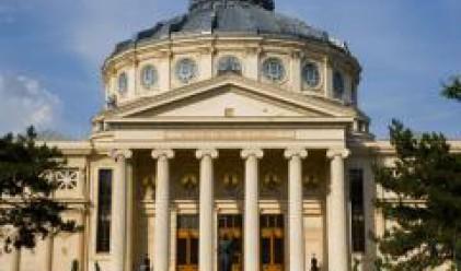 Румънската икономика се очаква да отбележи ръст от 6.5% през тази година