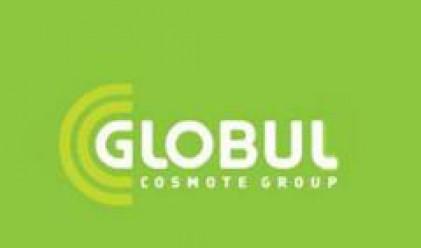 Globul ще предложи преносимост на номерата на 14 април