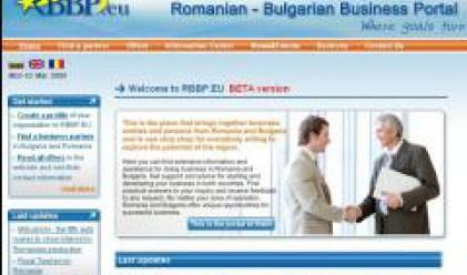 Стартира Румъно-Български интернет бизнес портал