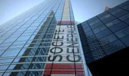 Societe Generale набра 5.5 млрд. евро от продажбата на права