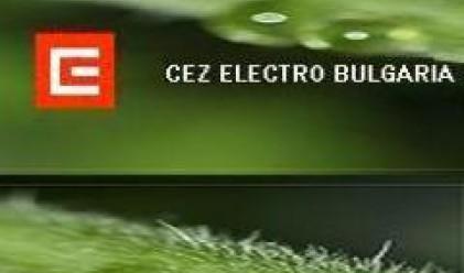 ЧЕЗ Електро България обединява потребителските си бази данни от 17 март