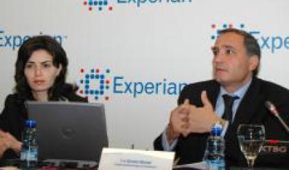 Кредитното бюро Експириън България отчита 60% ръст на базата си данни