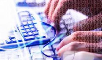 Обсъждат наредбите към Закона за електронното управление в МДААР