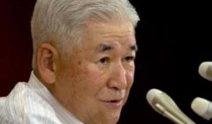 Не избраха директор на японската ЦБ