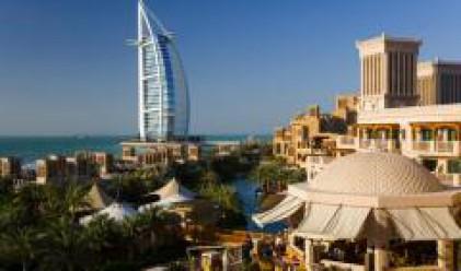 Застрахователната индустрия в Близкия Изток расте с бързи темпове
