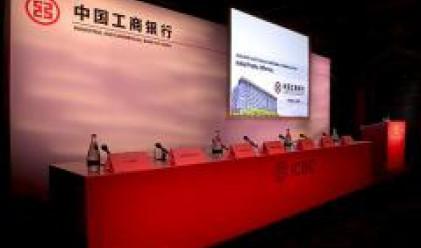 Три китайски банки в топ 5 на най-големите по капитализация