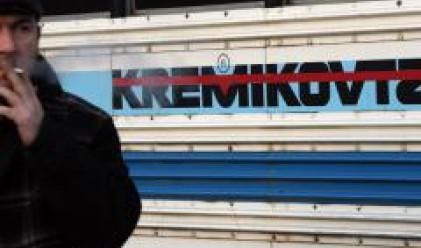 """Министър Петър Димитров поиска полицията да охранява """"Кремиковци"""
