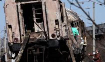 Техническа неизправност на вагона е причината за влаковия пожар