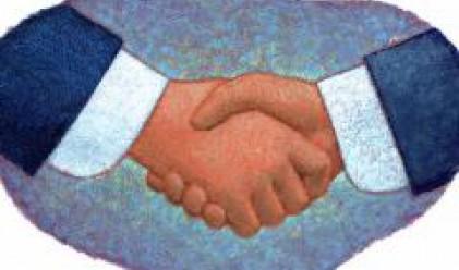 Ashgrove Investments Holding прехвърли 5% от капитала на Развитие Индустрия Холдинг