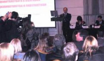 Откриха ІХ национална конференция по електронно управление