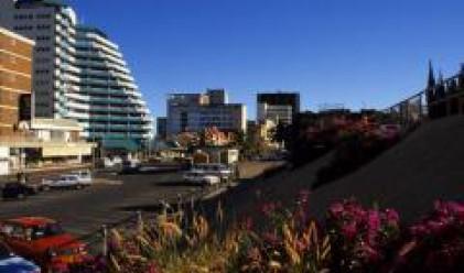 Подписахме меморандум за разбирателство с Намибия