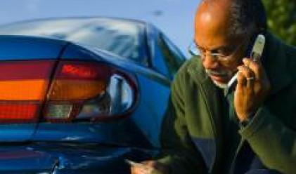 Рекордните 2 млн. автомобилни застраховки закупени онлайн в САЩ през 2007 г.