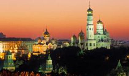 Откриха салон на българските недвижими имоти в Москва