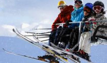 За трета поредна година провеждат ски състезание за купата на БФБ