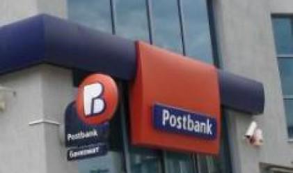 """Пощенска банка предлага """"Образцов депозит"""" при 7.25% лихва"""